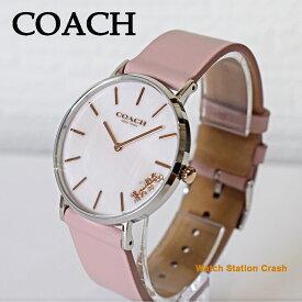 コーチ COACH ブランド 腕時計 レディース 36mm 革ベルト 14503244 Perry ペリー ライトピンク きれいなパール文字盤 プレゼント お祝いに