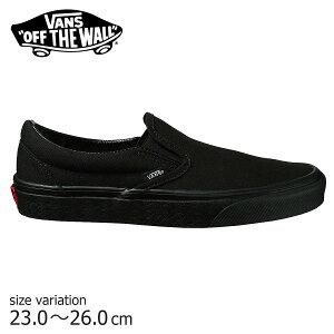 VANS スニーカー エラ CLASSIC SLIP-ON BLACK/BLACK バンズ スケボー メンズ スケシュー SK8 靴