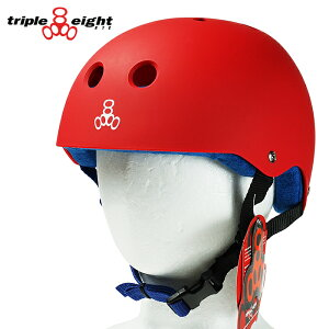 TRIPLE EIGHT T8 SWEATSAVER LINER UNITED RED RUBBER トリプルエイト ヘルメット プロテクター スケートボード キッズ ジュニア エクストリーム BMX