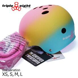 TRIPLE EIGHT ヘルメット プロテクター トリプルエイト THE CERTIFIED SWEATSAVER スケートボード キッズ ジュニア エクストリーム BMX スノーボード スキー