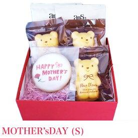 母の日ギフト/Mothers DAY(S)母の日/ 母の日ギフト スイーツ 引っ越し 挨拶 ギフト