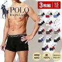 【3枚セット】POLO RALPH LAUREN/ポロ ラルフローレン ボクサーパンツ メンズ アンダーウェア 下着 おしゃれ かっこい…