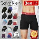 【3枚セット】Calvin Klein/カルバンクライン ロング ボクサーパンツ メンズ アンダーウェア 下着 前開き 無地 CK ロ…