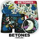 BETONES/ビトーンズ ボクサーパンツ メンズ アンダーウェア 下着 おしゃれ ツルツル かっこいい フリーサイズ ブランド 男性 プレゼント プチギフト 誕生日プレゼント クリスマス 彼氏 父 ギフト 記念日 HOWLING