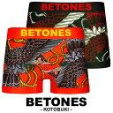 BETONES/ビトーンズ ボクサーパンツ メンズ 下着 おしゃれ アンダーウェア かわいい ツルツル フリーサイズ 鷹 縁起 ブランド 男性 プレゼント プチギフト お正月 誕生日プレゼント 彼氏 父 ギフト 記念日 KOTOBUKI
