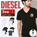 【3枚セット】DIESEL/ディーゼル Tシャツ カットソー メンズ おしゃれ かっこいい 綿 シンプル ロゴ ワンポイント 無…