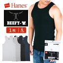 Hanes/ヘインズ BEEFY RIB タンクトップ メンズ トップス リブ かっこいい 綿 おしゃれ ブランド 男性 プレゼント プ…