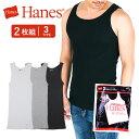 Hanes/ヘインズ タンクトップ メンズ アカラベル おしゃれ かっこいい リブ 綿100 ブランド 男性 プレゼント プチギフ…