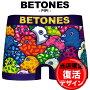 BETONES、ボクサーパンツPIPIメンズボクサーパンツ、ボクサーパンツ商品画像