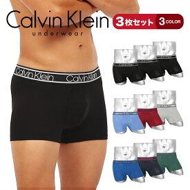 【3枚セット】Calvin Klein/カルバンクライン ボクサーパンツ メンズ アンダーウェア 下着 おしゃれ かっこいい 3枚組 CK ブランド 男性 プチギフト バレンタイン 福袋 誕生日プレゼント 彼氏 父 息子 ギフト 記念日
