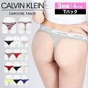 【3枚セット】Calvin Klein/カルバンクライン Tバック レディース アンダーウェア 下着 おしゃれ かわいい セクシー 3…