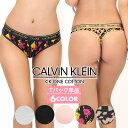 Calvin Klein/カルバンクライン Tバック レディース アンダーウェア 下着 かわいい おしゃれ 綿 無地 フラワー 花柄 …