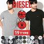 DIESEL、Tシャツ・カットソーメンズ半袖Tシャツ、Tシャツ・カットソー商品画像