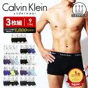 【3枚セット】 Calvin Klein カルバンクライン ローライズ ボクサーパンツ メンズ アンダーウェア 下着 おしゃれ かっ…
