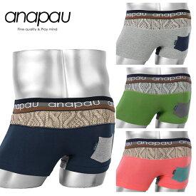 anapau/アナパウ ボクサーパンツ メンズ 下着 クレイジーV ブランド プチギフト 誕生日プレゼント 彼氏 父の日 旦那 ギフト 送料無料