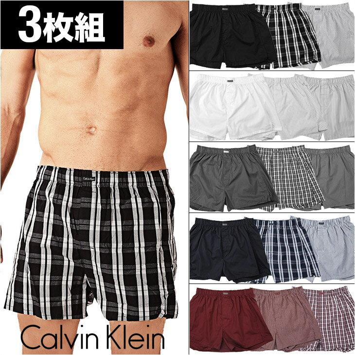 【3枚セット】カルバンクライン トランクス メンズ woven Calvin Klein 下着 パンツ 無地 チェック柄 CK カルバン 前開き 福袋 3枚組 誕生日プレゼント 男性 彼氏 父 ギフト