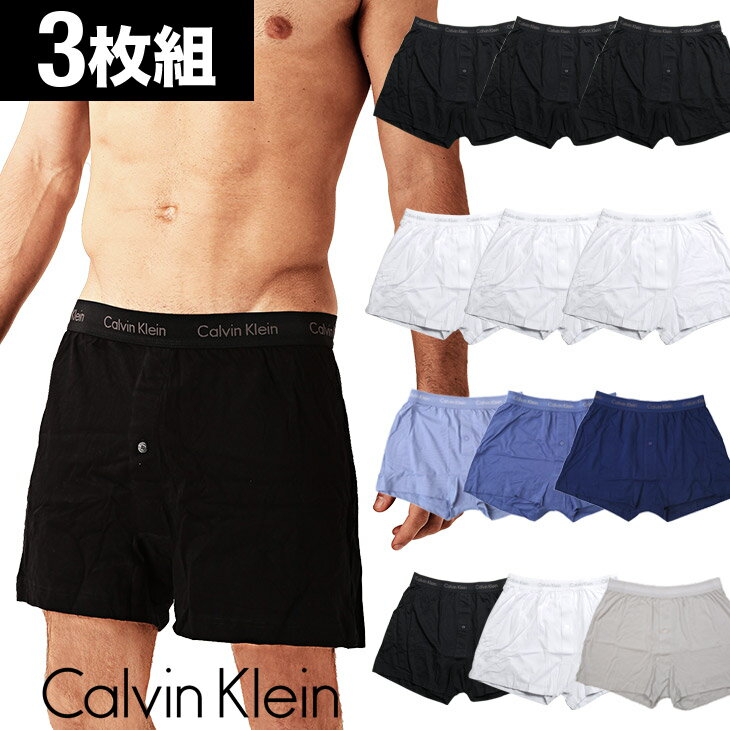 【3枚組セット】カルバンクライン ニット トランクス メンズ ニット Calvin Klein 下着 パンツ 無地 CK カルバン コットン 綿100% 前開き 福袋 バレンタイン 誕生日プレゼント 男性 彼氏 父 ギフト