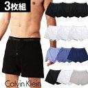 【3枚組セット】カルバンクライン ニット トランクス メンズ ニット Calvin Klein 下着 パンツ 無地 CK カルバン コッ…