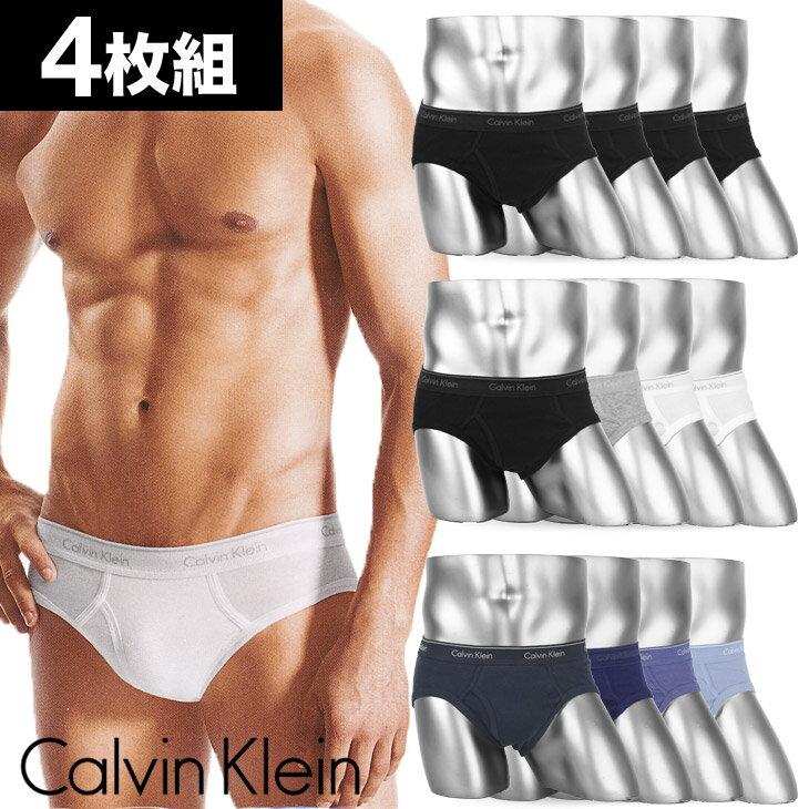 【4枚組セット】カルバンクライン ブリーフ メンズ LOW RISE パンツ Calvin Klein 下着 CK カルバン 無地 前開き 福袋 バレンタイン 誕生日プレゼント 男性 彼氏 父 ギフト