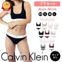 カルバンクライン レディース 下着 セット ブラ&ショーツ 上下セット Calvin Klein セットアップ スポーツブラ ボク…