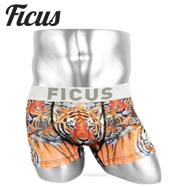 FICUS/フィークス ボクサーパンツ メンズ 下着 WILD TIGER トラ タイガー アニマル 誕生日プレゼント 彼氏 父 男性 旦那 ギフト