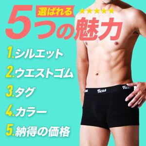 【3枚組セット】Plainメンズボクサーパンツ商品画像
