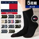 【5足セット】TOMMY HILFIGER トミーヒルフィガー クルーソックス メンズ おしゃれ 靴下 5足組 お買い得 通勤 ブラン…