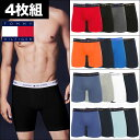 Tommy4pack-1