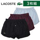 【3枚セット】LACOSTE ラコステ トランクス メンズ 下着 大きいサイズ おしゃれ CALECONS かっこいい 綿100 3枚組 お…