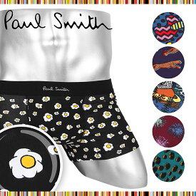 Paul Smith/ポールスミス ボクサーパンツ メンズ 下着 おしゃれ PS PRINTED かっこいい 綿 ヒョウ柄 アニマル ブランド 男性 プチギフト 誕生日プレゼント 父 息子 ギフト 記念日
