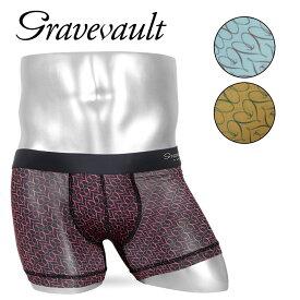 Gravevault/グレイブボールト ショート ボクサーパンツ メンズ 高級 Infinity ハート 国産 プチギフト 誕生日プレゼント 彼氏 父 旦那 ギフト 送料無料 記念日 おしゃれ