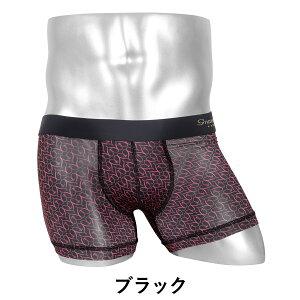 Infinityメンズショートメンズボクサーパンツ商品画像