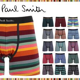 Paul Smith/ポールスミス ロングボクサーパンツ メンズ 下着 長め おしゃれ PS PRINTED かっこいい 綿 ボーダー ブランド 男性 プチギフト 誕生日プレゼント 秋冬 父 息子 ギフト 記念日