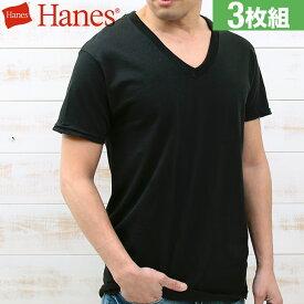 【3枚セット】Hanes/ヘインズ Tシャツ メンズ 半袖 Vネック ULTIMATE 3枚組 セット 下着 肌着 無地 白 アンダーウェア インナー 福袋 まとめ買い プチギフト 誕生日プレゼント 彼氏 父 旦那 ギフト 送料無料 サマーI 記念日 おしゃれ