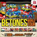 Worldtour 1