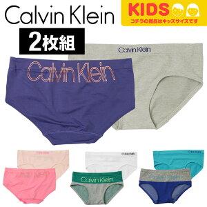 【2枚セット】Calvin Klein カルバンクライン ショーツ ガールズ LONGLINE Hipster キッズ パンツ ジュニア 女の子 下着 子供用 2枚組 お買い得 CK ブランド ロゴ プレゼント プチギフト 夏物 誕生日プ