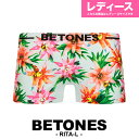 BETONES/ビトーンズ ボクサーパンツ レディース RITA 花柄 かわいい 立体成型 フリーサイズ シームレス 機能性 プチギ…