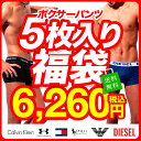 Boxerfuku 1