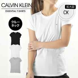 Calvin Klein カルバンクライン クルーネック 半袖 Tシャツ レディース おしゃれ ESSENTIAL かわいい 綿 ブランド 女性 プチギフト ルームウェア 誕生日プレゼント 秋冬 彼女 ギフト 記念日 1P