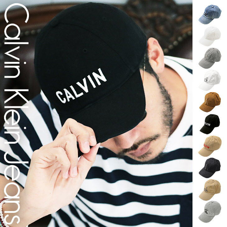 カルバンクライン キャップ メンズ 帽子 ハット CK LOGO ブランド ロゴ 6パネル Calvin Klein Jeans CK カルバン 誕生日プレゼント 彼氏 父 男性 ギフト