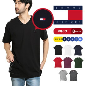 TOMMY HILFIGER トミーヒルフィガー Vネック 半袖 Tシャツ メンズ レディース カップル 大きいサイズ S-XXL 無地 オシャレ ブランド 男性 プチギフト ルームウェア 部屋着 誕生日プレゼント 彼女 彼氏 父 ギフト 記念日 1P
