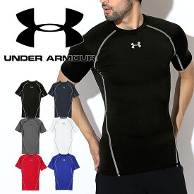 UNDER ARMOUR アンダーアーマー 半袖 Tシャツ メンズ UA HeatGear Compression 吸汗速乾 かっこいい おしゃれ ブランド 男性 プチギフト 誕生日プレゼント 父 ギフト 記念日
