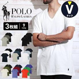 【3枚セット】POLO RALPH LAUREN ポロ ラルフローレン Vネック 半袖 Tシャツ メンズ インナー かっこいい おしゃれ 3枚組 ブランド ロゴ 男性 プチギフト ルームウェア 部屋着 誕生日プレゼント 彼氏 父 ギフト 記念日 1P