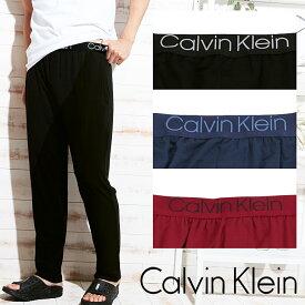 カルバンクライン スウェットパンツ メンズ 部屋着 ルームウェア パジャマ Calvin Klein Ultra Soft Modal CK カッコイイ オシャレ ブランド プチギフト 無地 ロゴ 誕生日プレゼント 彼氏 父 男性 ギフト 送料無料 記念日 S10