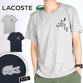 LACOSTE ラコステ クルーネック 半袖 Tシャツ トップス メンズ LOGO SS TEE かっこいい おしゃれ 綿 ブランド 男性 プレゼント プチギフト 父の日 誕生日プレゼント 彼氏 父 ギフト 記念日