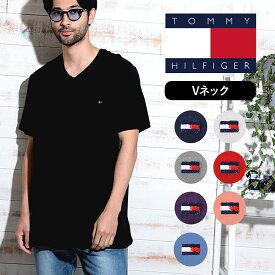 トミーヒルフィガー Tシャツ メンズ Vネック 半袖 ワンポイント ロゴ TOMMY HILFIGER Basic Cotton Core Flag 無地 オシャレ ブランド プチギフト 誕生日プレゼント 彼氏 父 男性 ギフト 記念日
