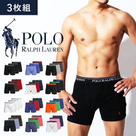 【3枚セット】POLO RALPH LAUREN ポロ ラルフローレン ボクサーパンツ メンズ セット ブランド 前開き 下着 3枚組 ロゴ ラルフ まとめ買い 誕生日プレゼント クリスマス 彼氏 父 旦那 ギフト 送料無料 記念日
