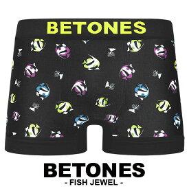 ビトーンズ ボクサーパンツ メンズ BETONES FISH JEWEL ブラック 魚 カッコイイ オシャレ ブランド プチギフト 誕生日プレゼント 彼氏 父 旦那 男性 ギフト 水着インナー 記念日