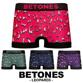 ビトーンズ ボクサーパンツ メンズ レオパード BETONES LEOPARD3 オシャレ アニマル ブランド プチギフト 誕生日プレゼント 彼氏 父 旦那 男性 ギフト 水着インナー 記念日