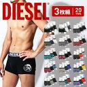 Diesel3pprint 1